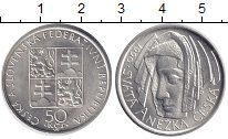 Изображение Монеты Чехословакия 50 крон 1990 Серебро XF