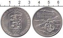 Изображение Монеты Чехословакия 100 крон 1989 Серебро UNC-