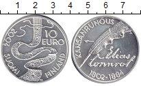 Изображение Монеты Финляндия 10 евро 2002 Серебро Proof