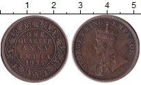 Изображение Монеты Великобритания Британская Индия 1/4 анны 1935 Медь XF