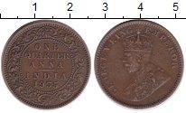 Изображение Монеты Британская Индия 1/4 анны 1935 Медь XF