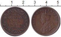 Изображение Монеты Британская Индия 1/4 анны 1934 Медь XF