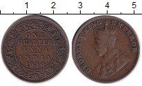 Изображение Монеты Британская Индия 1/4 анны 1930 Медь XF