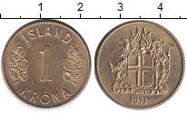 Изображение Монеты Исландия 1 крона 1971 Медь XF
