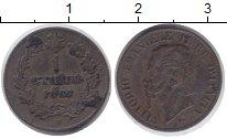 Изображение Монеты Италия 1 сентесимо 1867 Медь VF