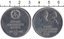 Изображение Монеты ГДР 10 марок 1983 Медно-никель XF 30 лет вместе с наро