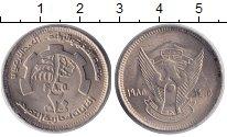Изображение Монеты Судан 20 пиастров 1985 Медно-никель UNC-