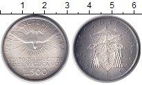 Изображение Монеты Ватикан 500 лир 1958 Серебро XF