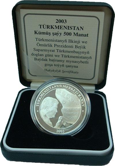 Изображение Подарочные монеты Туркменистан День Государственного флага 2003 Серебро Proof `Монета номиналом 50