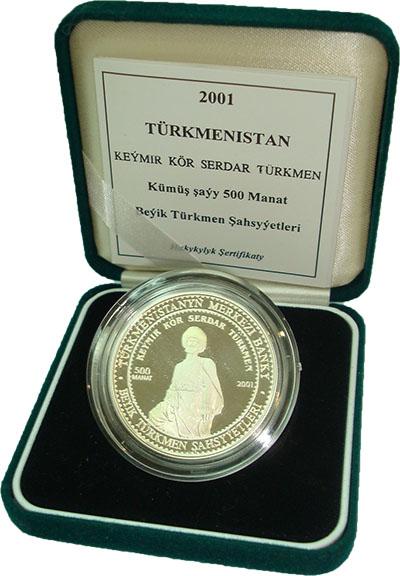 Изображение Подарочные монеты Туркменистан Кеймир Кёр Сердар 2001 Серебро Proof `Монета номиналом 50