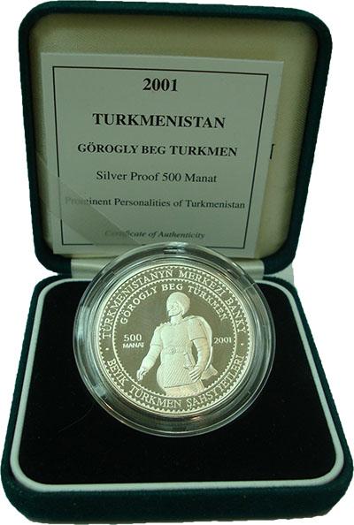 Изображение Подарочные монеты Туркменистан Кёроглы 2001 Серебро Proof `Монета номиналом 50