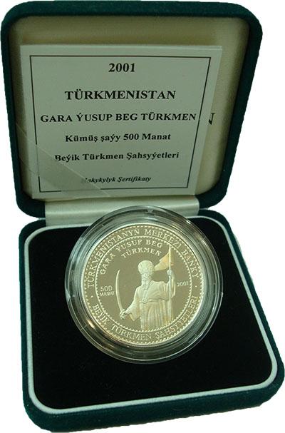 Изображение Подарочные монеты Туркменистан Кара Юсуп бек 2001 Серебро Proof `Монета номиналом 50