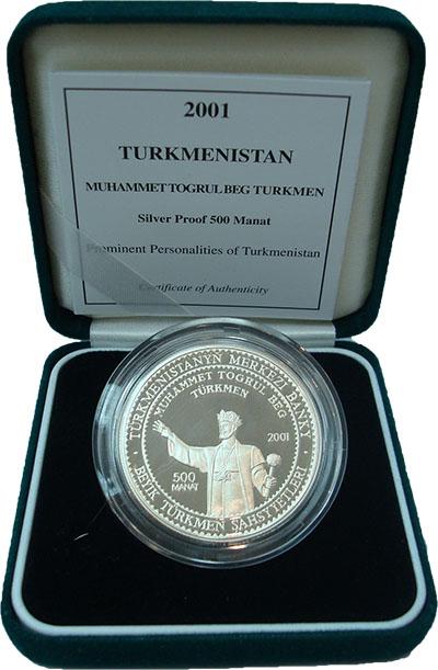 Изображение Подарочные монеты Туркменистан Тогрул бек 2001 Серебро Proof