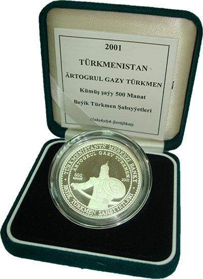 Изображение Подарочные монеты Туркменистан Эртогрул Гази 2001 Серебро Proof `Монета номиналом 50