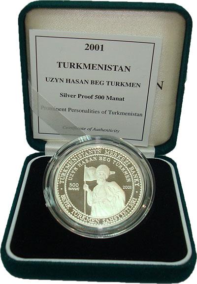 Изображение Подарочные монеты Туркменистан Узун Хасан бек 2001 Серебро Proof `Монета номиналом 50