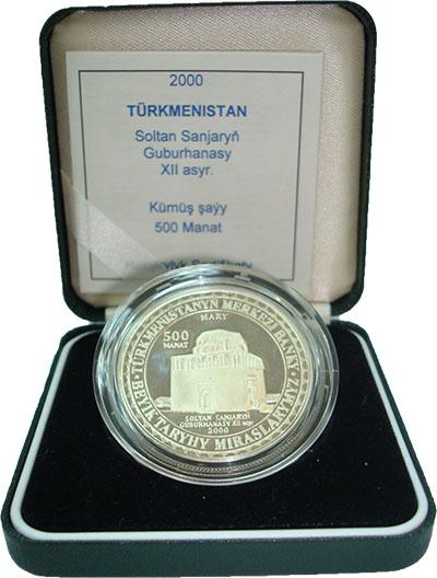 Изображение Подарочные монеты Туркменистан Мавзолей Солтансанджара 2000 Серебро Proof Монета номиналом 500