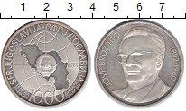 Изображение Монеты Югославия 1000 динар 1980 Серебро Proof- На смерть Иосипа Бро