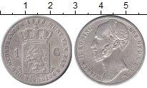 Изображение Монеты Нидерланды 1 гульден 1848 Серебро  Виллем II