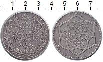 Изображение Монеты Марокко 1 риал 1329 Серебро XF