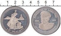 Изображение Монеты Лесото 10 малоти 1976 Серебро XF