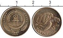 Изображение Монеты Кабо-Верде 1 эскудо 1994 Медно-никель XF