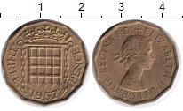 Изображение Монеты Великобритания 3 пенса 1967 Латунь XF