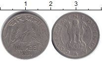 Изображение Монеты Индия 1/4 рупии 1951 Медно-никель VF