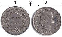Изображение Монеты Швейцария 10 рапп 1931 Медно-никель XF