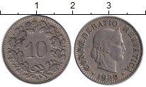 Изображение Монеты Швейцария 10 рапп 1929 Медно-никель XF