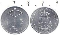 Изображение Монеты Сан-Марино 5 лир 1979 Алюминий UNC- Арбалет