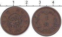 Изображение Монеты Япония 1/2 сен 1877 Медь XF