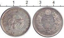 Изображение Монеты Япония 20 сен 1873 Серебро XF Y#24