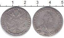 Изображение Монеты 1762 – 1796 Екатерина II 20 копеек 1770 Серебро XF