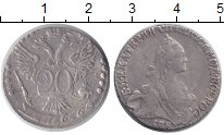 Изображение Монеты 1762 – 1796 Екатерина II 20 копеек 1766 Серебро VF