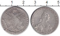 Изображение Монеты 1762 – 1796 Екатерина II 20 копеек 1770 Серебро VF