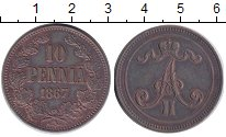 Изображение Монеты 1855 – 1881 Александр II 10 пенни 1867 Медь XF