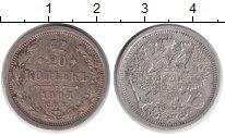 Изображение Монеты 1894 – 1917 Николай II 20 копеек 1904 Серебро  СПБ
