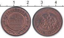 Изображение Монеты 1894 – 1917 Николай II 1 копейка 1896 Медь XF