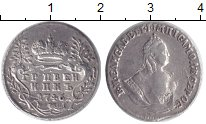 Изображение Монеты 1741 – 1761 Елизавета Петровна 1 гривенник 1746 Серебро XF