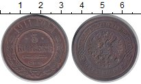Изображение Монеты 1894 – 1917 Николай II 5 копеек 1911 Медь XF СПБ