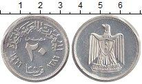Изображение Монеты Египет 20 пиастров 1966 Серебро Proof-