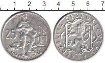 Изображение Монеты Чехословакия 25 крон 1954 Серебро XF 10 - летие  Словацко
