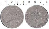 Изображение Монеты Египет 20 кирш 1327 Серебро XF