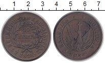 Изображение Монеты Греция 10 лепт 1828 Медь VF