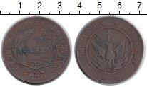 Изображение Монеты Греция 10 лепт 1830 Медь