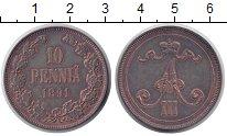 Изображение Монеты 1881 – 1894 Александр III 10 пенни 1891 Медь XF Для Финляндии.