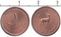 Изображение Монеты Катар 1 дирхам 1966 Медь UNC-