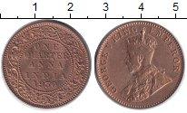 Изображение Монеты Индия 1/4 анны 1930 Медь XF