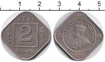 Изображение Монеты Индия 2 анны 1918 Медно-никель UNC-