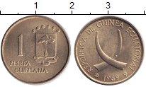 Изображение Монеты Экваториальная Гвинея 1 песета 1969 Медь UNC-